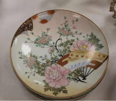"""Japanese Aesthetic Movement Plate 8 3/8"""" Pre-Owned Good Condition"""