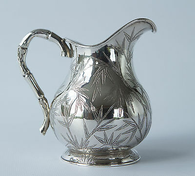 A Very Fine Chinese Silver Cream Jug
