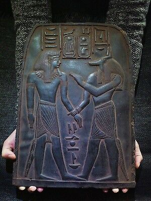 EGYPTIAN ARTIFACT ANTIQUITIES Tutankhamun Anubis Stela Relief 1213-1279 BC