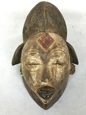 African Tribal Art Wooden Mask PUNU Gabon 12""