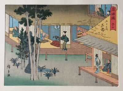 Ando HIROSHIGE JAPANESE WOODBLOCK PRINT Ishibe, one of the Tokaido 53 stations