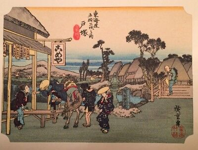 "Ando HIROSHIGE JAPANESE WOODBLOCK PRINT - ""Totsuka, one of the 53 stations"""