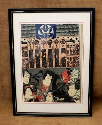 Estate Found Antique Japanese Woodblock art Framed and Matted