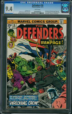 Defenders #18 CGC 9.4 - W.Pages (Origin & 1st FULL App. of the WRECKING CREW)
