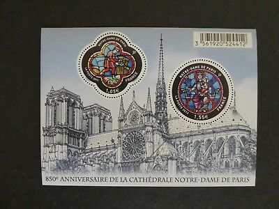France - mint minisheet 850th Anniversary of Notre Dame Cathedral