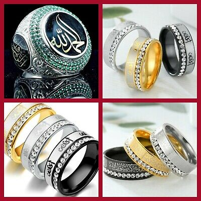Engraved Allah / Kalima Shahada / Ali - Muslim Islamic Diamante Ring Men Women