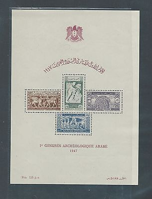 French Colonies Syria Syrie mnh stamp sheet - Archeology Congress