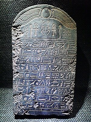 EGYPTIAN ANTIQUES ANTIQUITIES Winged Sun Disk Stela Plaque Relief 1214-1278 BC