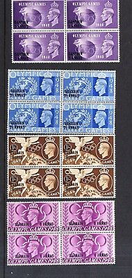 Bahrain: 1948 George VI Olympic Games Set of 4 Stamps SG63-66 MNH blocks of 4