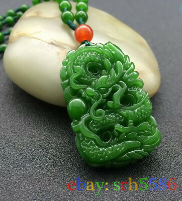Natural Green Hand-carved Chinese Hetian Jade Pendant - Dragon-Free Necklace