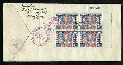 HONG KONG 1946 REGISTERED FDC PEACE ISSUE Sc# 174-5  Sc#174 BLOCK of 4 w/PLATE #