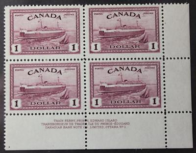 Canada #273, MNH OG, VF, L.R. Plate Block Of 4, Train Ferry, 1946 Peace Issue