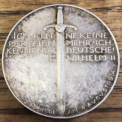 1914 GERMAN Medal PRUSSIA Empire Wilhelm II  Superb Patina SILVER **NO RESERVE**