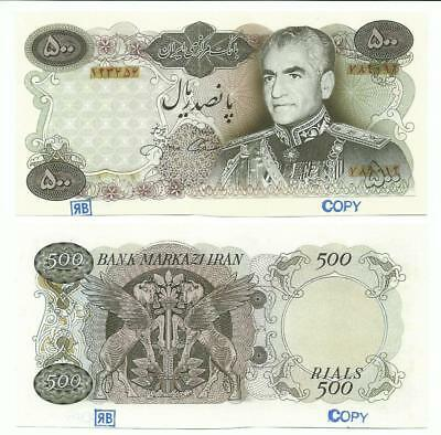 Middle East: Mohammad Reza Shah Pahlavi 500 Rials. Unissued / Essay. Reprint.