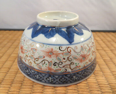 Antique Chinese Riceware Porcelain Bowl Blue & White China