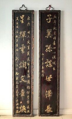 Antique Chinese Wall Plaques / Signs - Shanxi Provence