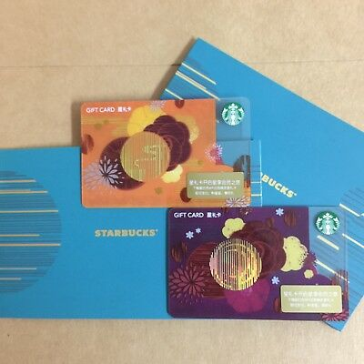 2018 New Starbucks China  Happy Moon Festival Gift Card RMB200+500 with sleeves
