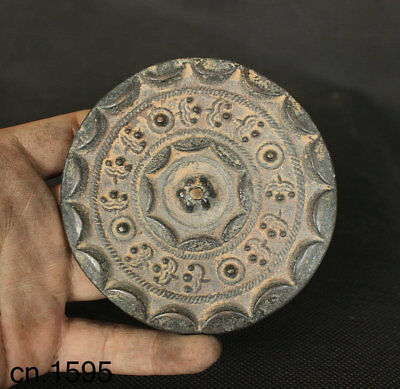 Old Chinese Anceint Dynasty Palace Bronze Decorative Border Copper Mirror Statue