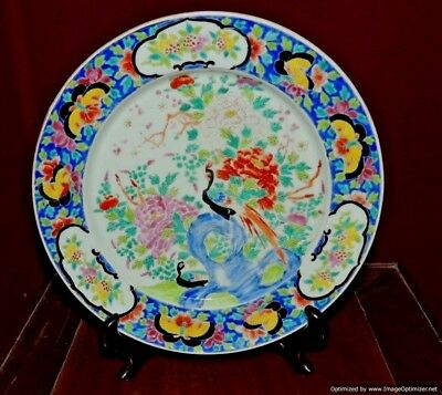 Antique Japanese Meiji Era Fukagawa Koransha co, Imari Porcelain Plate Marked