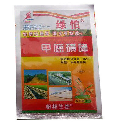 5 bags 22 months effective nonselective weed killer Sulfometuro for 35 L water