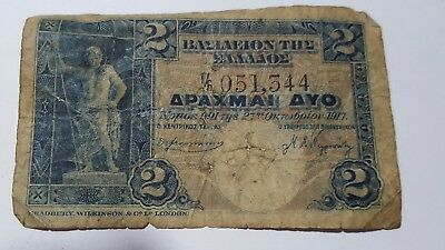 GREECE - 2 Drachma 1917 Banknote - Very Good Condition number 051,052