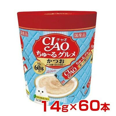 CIAO Cat Lickable Puree Creamy Cat Treat Original Japan Cat Snacks 60pcs*14g