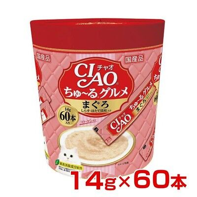 CIAO Cat Lickable Puree Creamy Cat Treat , Original Japan Cat foods 60 Pcs X 14g