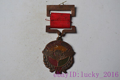 1946's Chinese air force paratroopers Medal of the Central Plains campaign