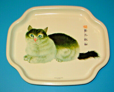 "Adorable Tin Cat Tray by Elite Trays of England 7 1/2"" x 6"""