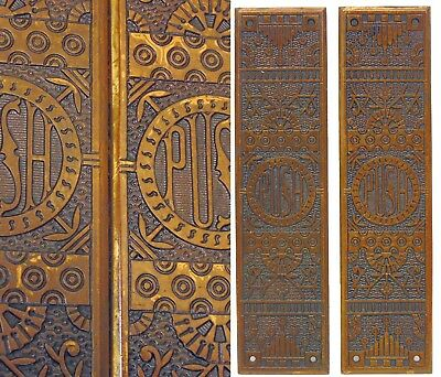 Pair Antique/Vintage Victorian Eastlake Bronze Door Hardware Push Plates Salvage