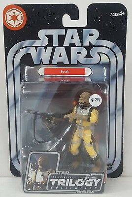 Star Wars The Original Trilogy The Empire Strikes Back Bossk Figure