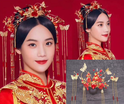 Retro Chinese Gold and Red Wedding Crowns Tiaras Bridal Headdress Earrings Set