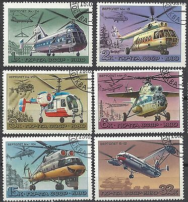 Russia 1980 AIRCRAFT, HELICOPTERS (6) Very Fine Used SG 4998-5003 SG CV £3.70