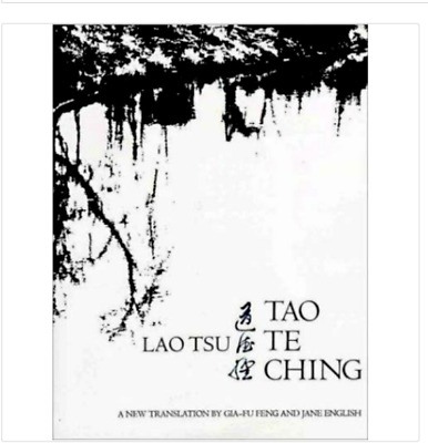 TAO TE CHING by Lao Tzu a paperback book FREE USA SHIPPING philosophy taosim Tsu