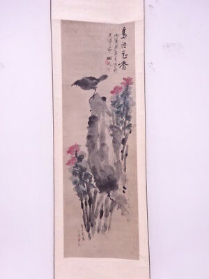 3720252: Chinese Wall Hanging Scroll / Hand Painted / Flower & Bird On A Rock
