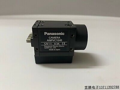 Panasonic anpvc1040  tested and used in good condition