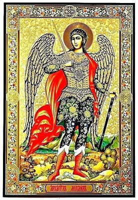 St. Michael the Archangel Russian  Icon Silver Gold EMBOSSING Big Size
