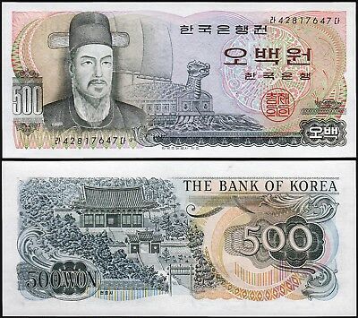 South Korea 500 Won 1973 Unc P 43