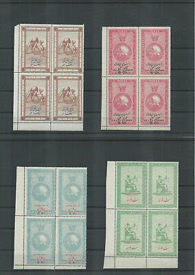 Persia /Persien /Perse:Complete set of 38 different revenue stamps in block of 4
