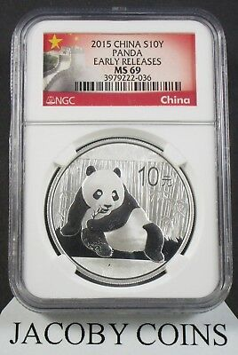 2015 NGC MS69 Chinese Silver Panda 10 Yuan 1 oz Coin Early Releases