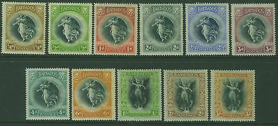 SG 201/11 Set of 11 MLH