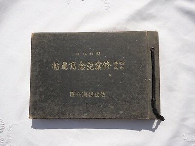 WWII Japanese Imperial Navy Photo Memory Book Officers Sailors Training Nagasaki