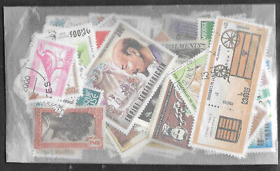 FRENCH COLONIES STAMP COLLECTION PACKET 200 DIFFERENT Mostly Used NICE SELECTION