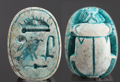 Motto scarab very interesting 1,9 cm.