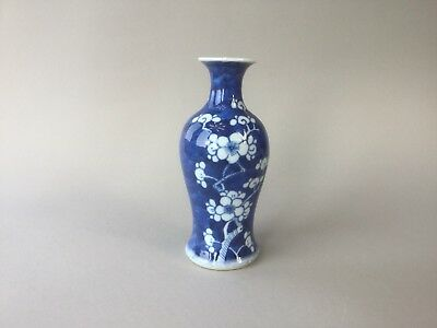 19th/20th C. Chinese Blue and White Prunus Blossom Vase