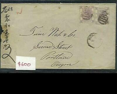 Cover to USA bearing 2 x 10c mauve QV tied by B62 & HK despatch