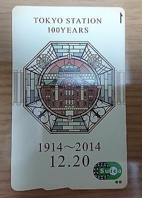 Very Rare NEW Suica TOKYO Station 100th Anniversary IC Card Suica Japan Free