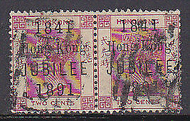 """SG 51 Jubilee 2c carmine in pair used left stamp with """"Tall k"""" v"""
