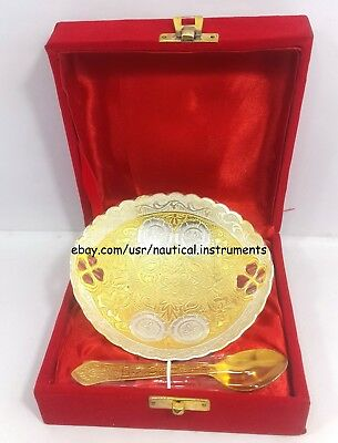 Silver & Gold Plated Brass Engraved Designer Bowl Set Christmas Gift GS1BS2C