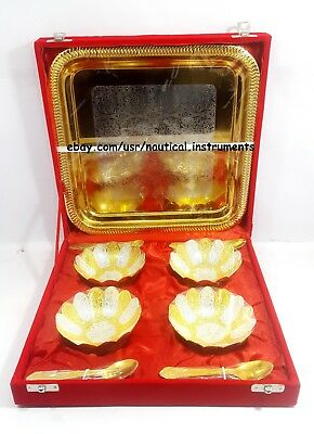 Silver & Gold Plated Brass Engraved Designer Bowl Set Christmas Gift GS4BSSTS